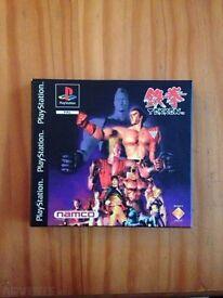 Tekken (PS1) Mint Condition Bargain