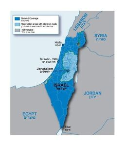 Latest Israel Map for Garmin or Kenwood GPS devices, DOWNLOAD