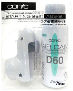 COPIC-AIRBRUSH-SYSTEM-ABS-2-W-AIR-CAN-D60