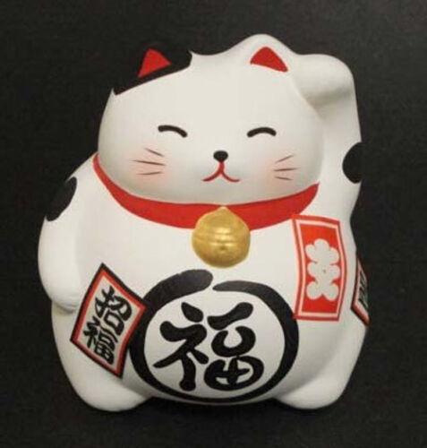 "Japanese 3.5"" White Maneki Neko Lucky Cat Coin Bank Good Fortune, Made in Japan"