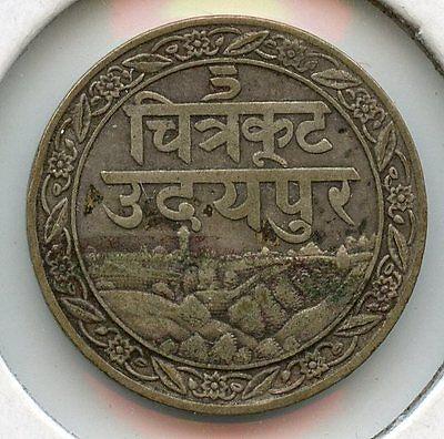 India 1928 Silver Coin - 1/8 Rupee - Princely States Mewar - JN711