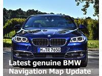 2017 BMW Map Navigation GPS PREMIUM, Next Update
