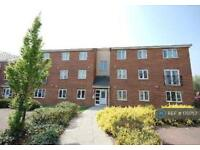 2 bedroom flat in Gabriel Court, Leeds, LS10 (2 bed)