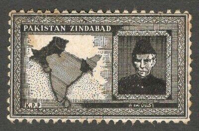 AOP Pakistan Zindabad black Jinnah label