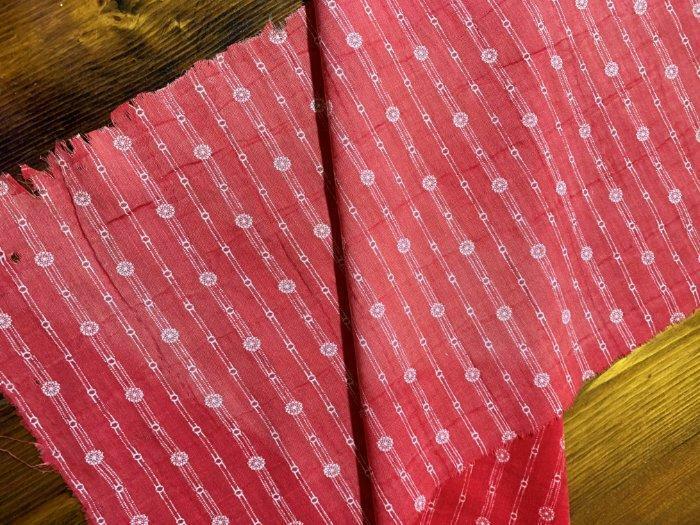 "Antique Fabric Turkey Red Calico Floral Stripe Faded Primitive 12""x25"""