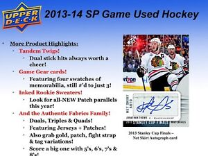 2013-14 Upper Deck SP Game Used Hockey Hobby Box Kitchener / Waterloo Kitchener Area image 3