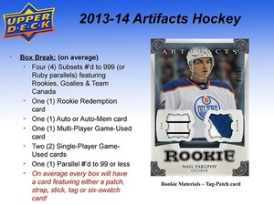 2013-14 Upper Deck Artifacts Hockey Hobby Cards Box Kitchener / Waterloo Kitchener Area image 3