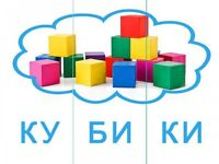 Russian language teacher for you and your child.