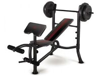 Adidas bench gym weight