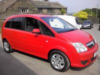ONLY 19,000 MILES SEPTEMBER 2006 VAUXHALL MERIVA ENERGY TWINPORT 1.4 PETROL ONE OWNER