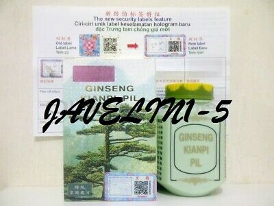 Ginseng Kianpi Pil WISDOM, The Best Natural Weight Gain, 60