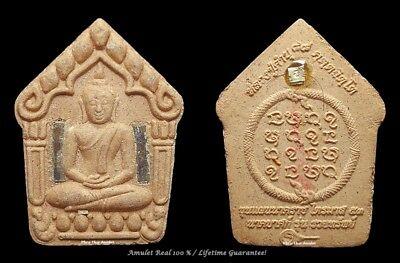 Kp Nakarat Trimas53 Rouysub Lp Kambu Wat Kutchompu Silvertakrut Rare Thai Amulet