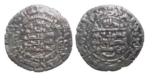 (20019) Samanid AR dirhem, Bukhara 379 AH, Nuh b. Mansur.