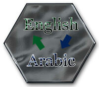 Arabic to English and English to Arabic Translation
