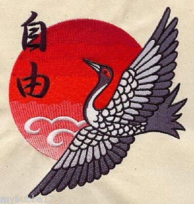TURNING JAPANESE CRANE SET OF 2 BATH HAND TOWELS EMBROIDERED BY LAURA BY - Japanese Hand Towels
