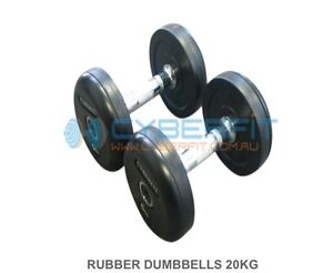 Wanted heavy Dumbbells Hebersham Blacktown Area Preview