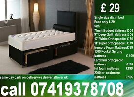 First-Class Single-Double-King Sizes DIVAN base with Mattress