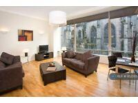 2 bedroom flat in High Street, Edinburgh, EH1 (2 bed) (#952055)
