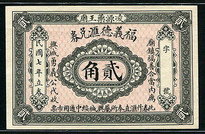 China 1918  Fu Yee Tak Private Bank 20 Cents Au Unc