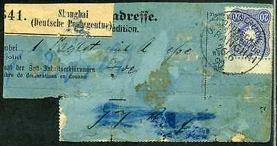 DP China V 42 (14)  Paket-Briefstück  KDPA Shanghai   1890