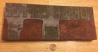 Vintage Large Ells Toffee Coffee Shop Metal Wood Printers Block Type Set Cafe