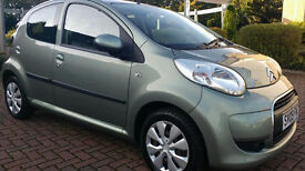 *ONLY 19,OOO MILES* CITROEN C1 1.0 VTR 5DR HATCHBACK (TOYOTA AYGO PEUGEOT 107 CORSA CLIO FIESTA))