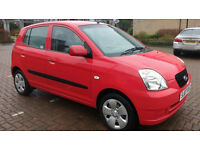 KIA PICANTO 1.0 GS 5DR - ONLY 37,000 MILES (renault clio vauxhall corsa ford fiesta toyota yaris)