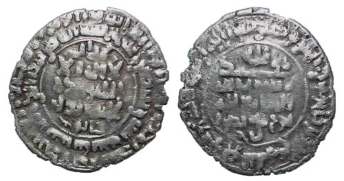 (14044) Samanid AR dirhem, Shash 376 AH, Nuh III b. Mansur.