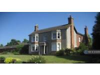 4 bedroom house in Ascott, Wing, Leighton Buzzard, LU7 (4 bed)