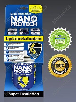 Nanoprotech Super Electrical, world's best insulation of electricity 210 ml (Best Insulator Of Electricity)