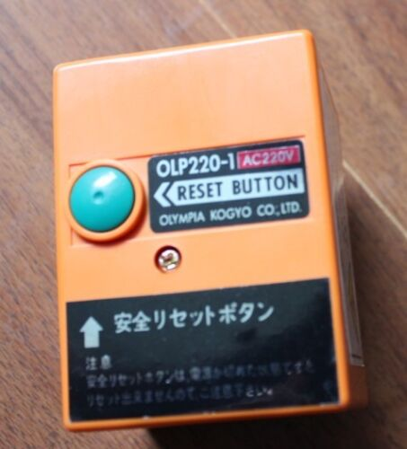 1pc New Olympia Control Box Olp220-1 For Burner Controller