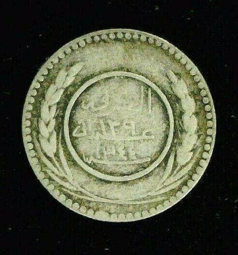 1925 SILVER YEMEN EASTERN ADEN PROTECTORATE 8 KHUMSI     (9610)
