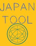 japan-tool-trade