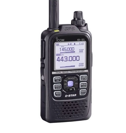 Best handheld ham transceiver