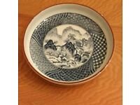 Willow pattern fruit/serving bowl