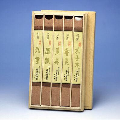 276 5 kinds Kyara & Jinko variety pack Japanese Incense Baieido aloeswood 沉香线香