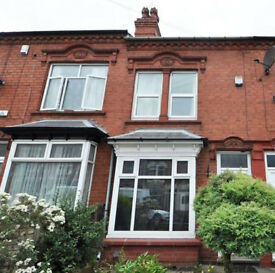 DSS ONLY - NO DEPOSIT - ROOMS TO RENT IN SMALL HEATH