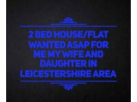 2 bed house or flat to rent