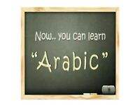 Affordable Online Arabic and Quran Teacher from beginner to Advanced Level