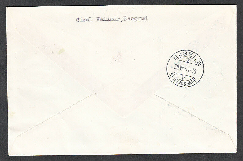 YUGOSLAVIA C48-49 ON REGISTERED FIRST DAY COVER FROM BLED TO BASEL SWITZERLAND  - $69.90