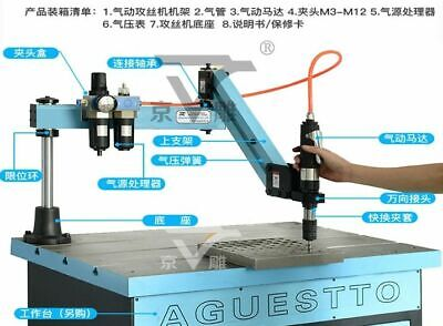 M3-m12 Universal Flexible Arm Pneumatic Tapping Machine Multi-direction Tapping