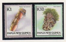 1995 Papua New Guinea Artifacts Stage 3 (2) MUH Stamps Coffin Bay Lower Eyre Peninsula Preview