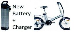 Cyclamatic Folding Bike Up Grade Battery 24v 17.5 ah + New Charger