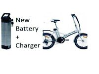 Cyclamatic Folding Bike Replacement High Power Long Distance 17 ah 24v Li-ion