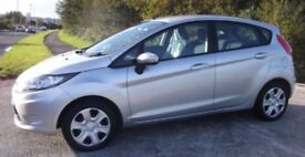 Ford Fiesta silver 5 door