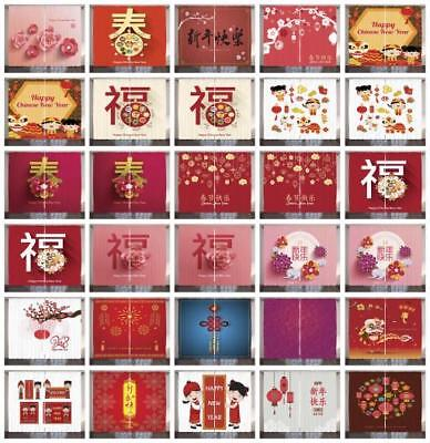 Chinese New Year Curtains 2 Panel Set for Decor 5 Sizes Available Window Drapes - Decorating For Chinese New Year