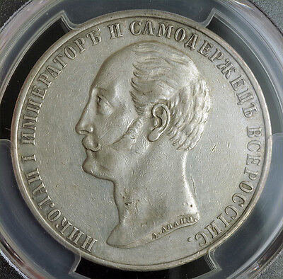 Click now to see the BUY IT NOW Price! 1859 RUSSIA ALEXANDER II.