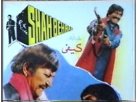 Classic Sultan Rahi Movie VHS Shah Behram Not x rental