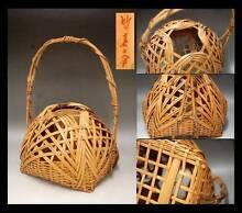 Japanese Old Bamboo Ikebana  Flower Basket Tea Ceremony Signed Cleveland Redland Area Preview