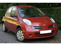 Nissan Micra Initia 1.2 Petrol 5 door Cheap Insurance and Petrol